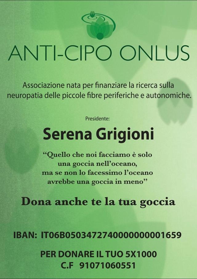Serena Grigioni